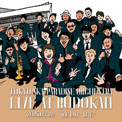 The Last -Live- CD1 - Tokyo Ska Paradise Orchestra