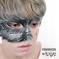 It's You (Mini Album) - Crazy Kam Sung