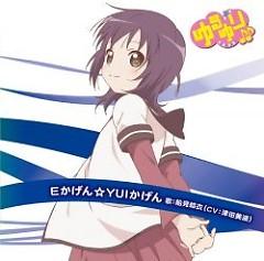 Yuru Yuri ♪♪ Music 04 - E-kagen☆YUI-kagen - Minami Tsuda