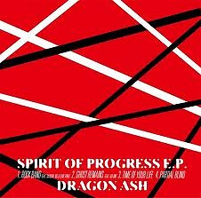 Spirit of Progress EP