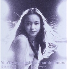 You're my sunshine - Namie Amuro