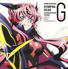 Senki Zesshou Symphogear G Character Song 3 - Yoko Hikasa