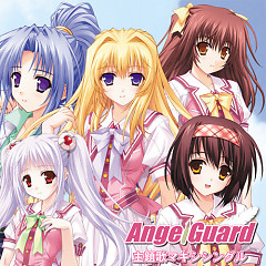 AngelGuard Original Soundtrack