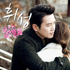 Glamorous Temptation OST Part.2 - Wheesung