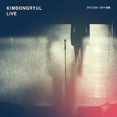 Kim Dong Ryul 2012-2014 (Live) (CD1) - Kim Dong Ryul