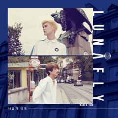 This Isn't You (Single) - LUNAFLY
