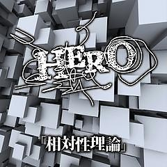 相対性理論 (Soutaisei Riron)  - HERO