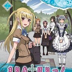 Maria†Holic Alive BD2 Bonus Special CD - Ryouchou-sensei no Kayou Hit Channel ~Dai-ni no Yoru~