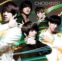 Da Ki Shi Me Ta i - Supernova,Choshinsung
