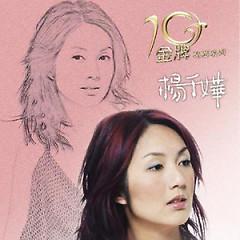 10 Years Anniversery (Disc 3) - Dương Thiên Hoa