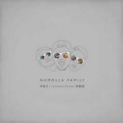 Yadonggeun (야동근) -                                                                   Namolla Family
