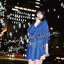 Saturday Night Question - Megumi Nakajima