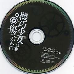 Machine-Doll wa Kizutsukanai Bonus CD 2 - Complete Soundtrack CD Vol.1