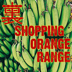 Ura Shopping CD2 - Orange Range