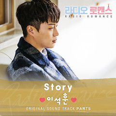 Radio Romance OST Part.5