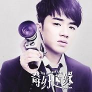 奇幻逆缘 / The Curious Case - Vương Tổ Lam