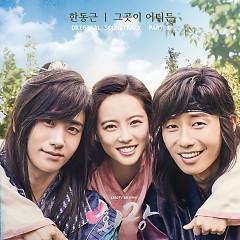 Hwarang OST Part.1 - Han Dong Geun