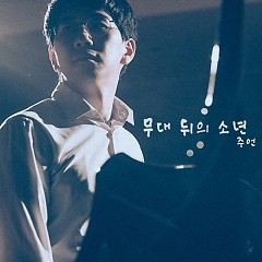 Boy Behind The Stage (Single)