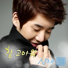 Thank You So Much - Shin Jae