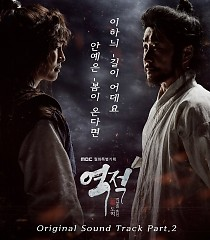 Rebel: Thief Who Stole The People OST Part.2 - Ahn Ye Eun, Honey Lee
