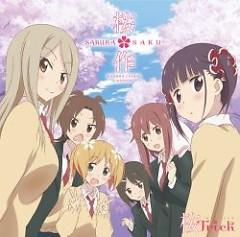 Sakura Trick SAKURA♪SONG ALBUM - SAKURA*SAKU - SAKURA*TRICK
