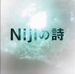 Nijiの詩(Niji no Uta)