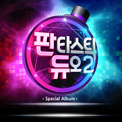 Fantastic Duo 2 Part.4 (Single) - PSY, Choi Kyung Hun, Lee Joo Hyon, Bang Ji-Hwan