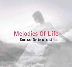 Final Fantasy IX  Melodies of Life - Shiratori Emiko