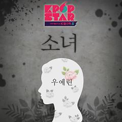 Kpop Star Season 5 'Girl' - Woo Yerin