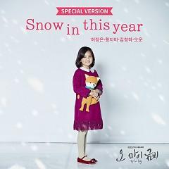 Oh My Geum-Bi OST Part.9