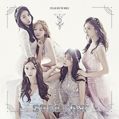 Stellar Into The World (Mini Album)