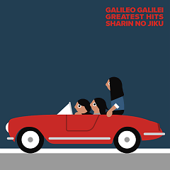 Sharin no Jiku CD2 - Galileo Galilei
