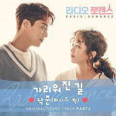 Radio Romance OST Part.2 - Nak Joon