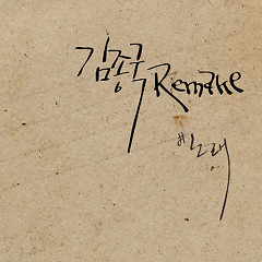Norae (Remake) - Kim Jong Kook