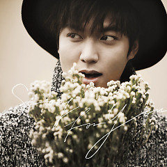 Song For You - 