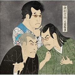 無頼豊饒 (Burai Houjou)
