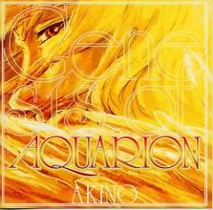 Genesis of Aquarion OP Maxi Single - AKINO