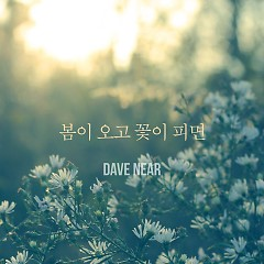 Esther (Single) - Dave Near