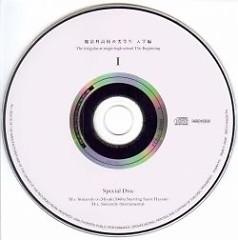 Mahouka Koukou no Reittousei Special Disc 1
