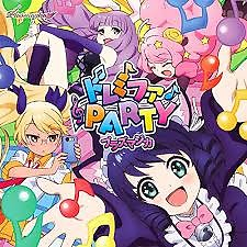 Do Re Mi Fa PARTY - Plasmagica