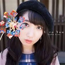 U to You - Yuka Ueno