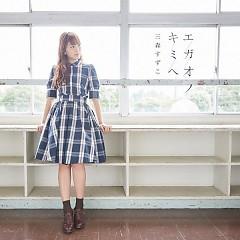 Egao no Kimi e - Mimori Suzuko