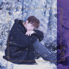 Winter Sleep (Single) - Junho