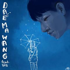 Ipro (Single) - Daemawang