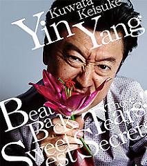 Yin Yang / Namida wo Buttobase!!