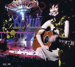 Lullaby of Camomile (Live in Singapore 2004)