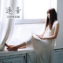 Toune - Yoshioka Aika