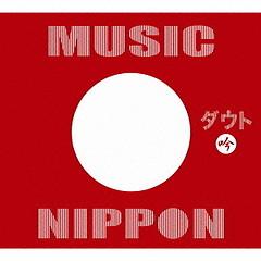MUSIC NIPPON -Gin- (CD1)