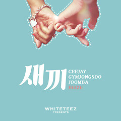 Young - Whiteteez