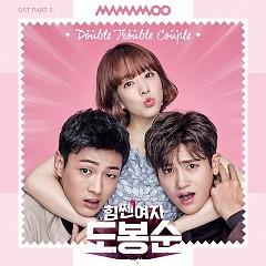 Strong Woman Do Bong Soon OST - Various Artists